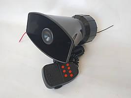 СГУ 7зв. 50W DL-90105 +микрофон