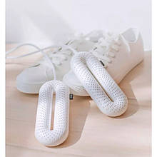 Сушарка для взуття TCO Xiaomi Sothing Zero-Shoes Dryer з таймером