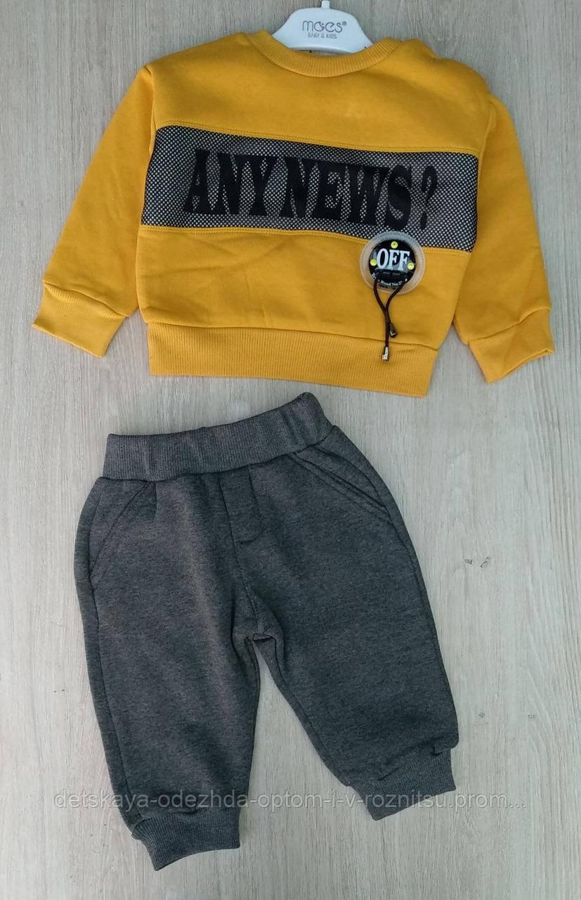 Костюм на мальчика Moes,3-6-9-12 мес, трехнить, any news, желтый
