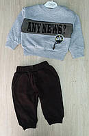 Костюм на мальчика Moes,3-6-9-12 мес, трехнить, any news, серый