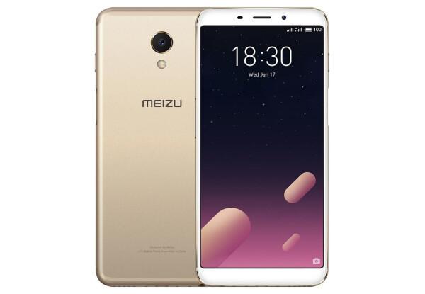 Смартфон Meizu M6s 64 Gb Gold Stock B