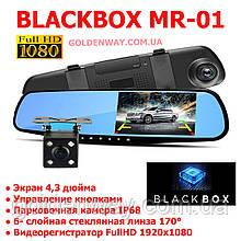 Зеркало с видеорегистратором BLАСKBОХ MR-01 DVR Full HD 1080P экран 4,3 дюймов + задняя камера для парковки