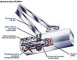 Доводчик Geze TS 2000 V ВС з важільною тягою (антрацит), фото 4