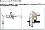Доводчик Geze TS 2000 V ВС з важільною тягою (антрацит), фото 7