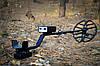 Металлоискатель Металошукач Терминатор-3. Дискриминация, поиск до 2-х метров! Металоискатель, фото 5