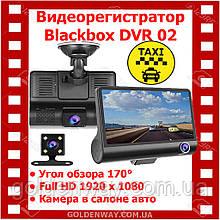 Видеорегистратор на 3 камеры Vehicle Blackbox DVR 02 с задней камерой и функцией парковки