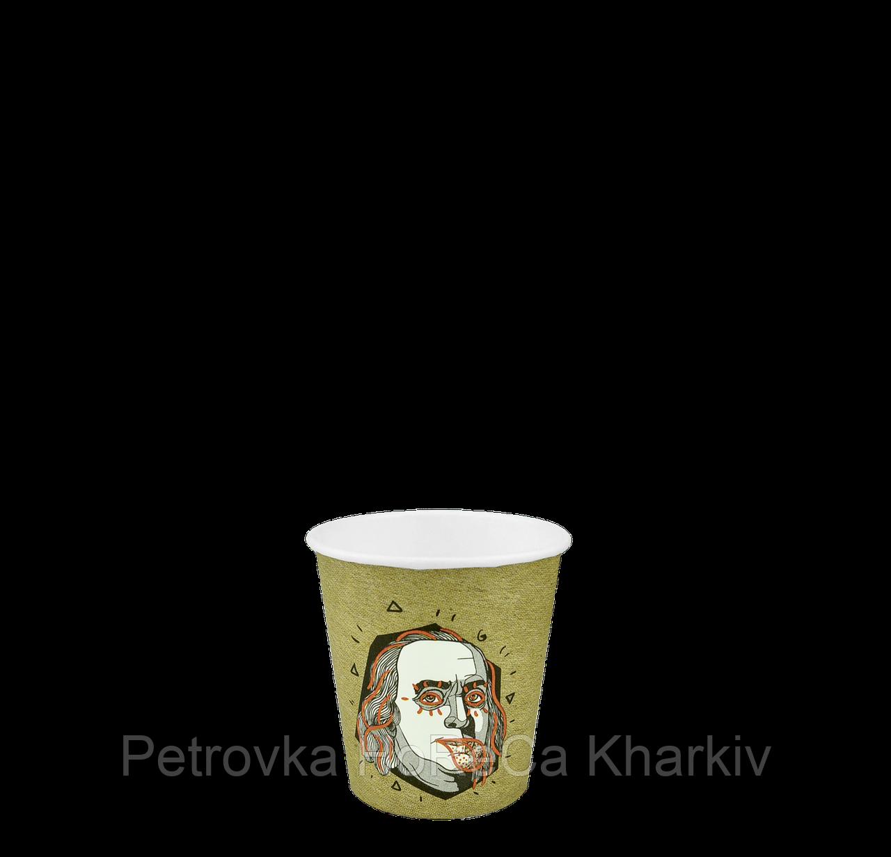 """Одноразовый стакан, серия """"ФРАНКЛИН"""", 110мл. 50шт/уп (1ящ/48уп/2400шт) (FiB63)"""