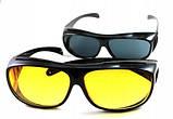 Очки HD Vision WrapArounds для защиты днем и ночью. Автоочки. Оригинал. 2шт, фото 6