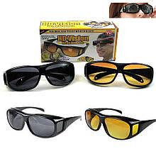 Очки HD Vision WrapArounds для защиты днем и ночью. Автоочки. Оригинал. 2шт