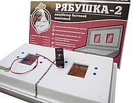Инкубатор Рябушка -2 на 130 яиц механический переворот