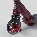 Самокат трюковый Best Scooter 20001,HIC-система, Анодированная покраска, фото 2