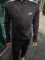 Мужской Спортивный костюм Puma в стиле Пума, Дайвинг, код F-002. Черный