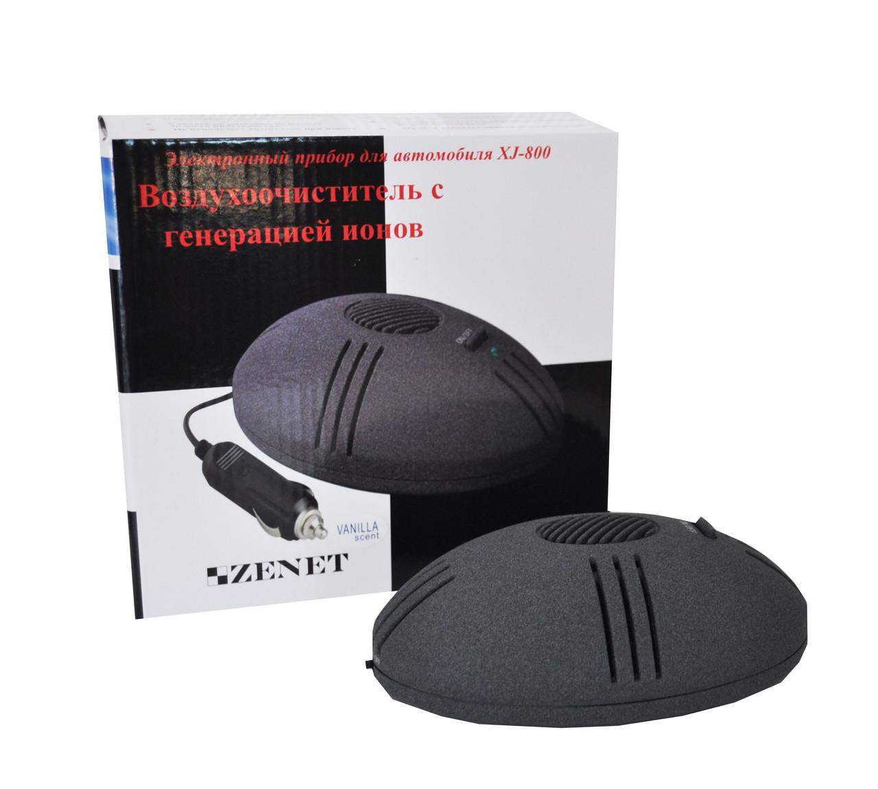 Очиститель ионизатор воздуха для авто  ZENET XJ-800 с ароматизатором