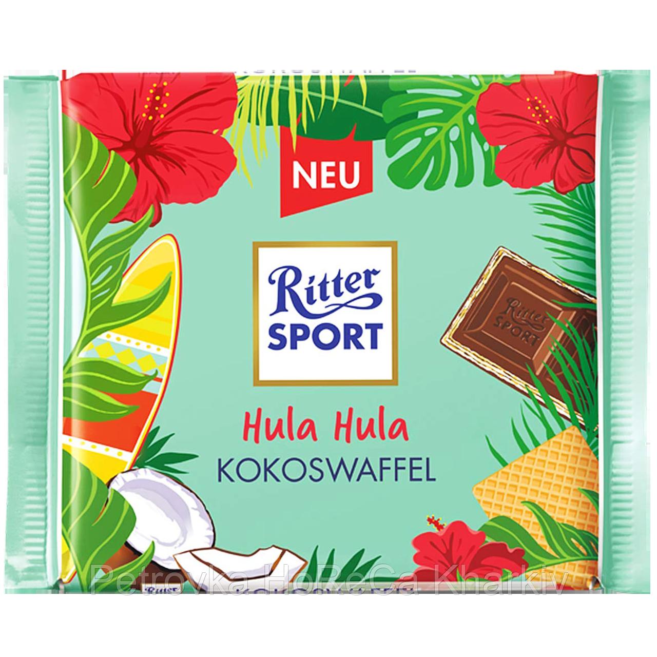 """Шоколад молочный с кокосовой начинкой и вафлей """"Ritter Sport"""" 100г"""