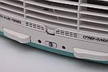 Очиститель ионизатор воздуха Супер-Плюс Турбо 2009 зеленый, фото 4