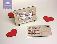 """Деревянная дизайнерская открытка """"Влюбленные барашки"""""""