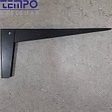 Консоль откидная Tempo 450 мм. черная, для раскладного стола., фото 4