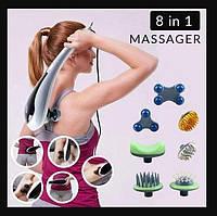 Вибрационный Массажер для тела Magic Massager 8 в 1 Maxtop, ручной Массажеры в Украине.