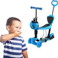 Дитячий самокат триколісний 5в1 з батьківською ручкою Божа корівка Блакитний