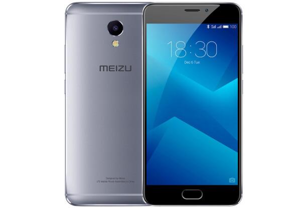 Смартфон Meizu M5 Note 16 Gb Gray Stock B
