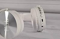 Наушники JBL беспроводные  с Bluetooth  450BT