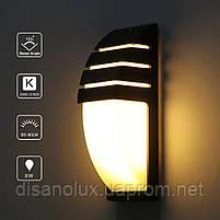 Світильник садово-парковий фасадний WL-2308 LED 8W 3000К чорний IP65, фото 4