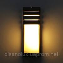 Светильник садово-парковый фасадный WL-2308 LED  8W 3000К  черный  IP65, фото 5