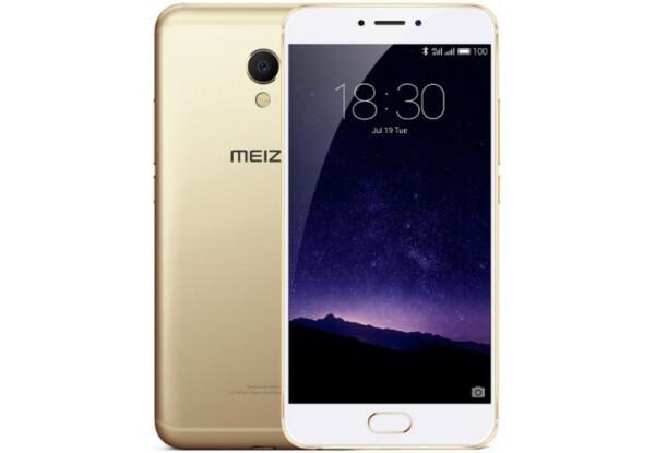 Смартфон Meizu MX6 4/32Gb Gold Stock A-