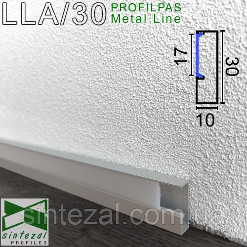 Алюминиевый плинтус со светодиодной подсветкой Profilpas ProLight LLA/30, 30х10х2700мм.