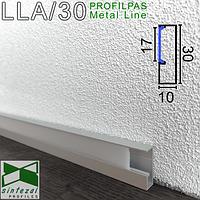 Алюминиевый плинтус со светодиодной подсветкой Profilpas ProLight LLA/30, 30х10х2700мм., фото 1