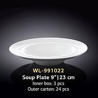 Тарелка глубокая (Wilmax) WL-991022