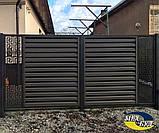 Забор Жалюзи Эксклюзив с лазерной резкой, фото 5