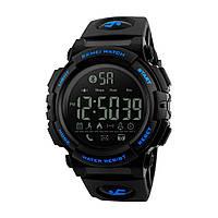 Мужские смарт-часы Skmei 1303 Blue BOX (1303BOXBL)