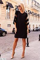 Платье женское модное