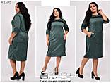 Осеннее женское трикотажное платье размеры 50\52\54\56\58, фото 3