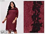 Осеннее женское трикотажное платье размеры 50\52\54\56\58, фото 2