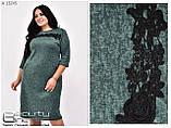 Осеннее женское трикотажное платье размеры 50\52\54\56\58, фото 4