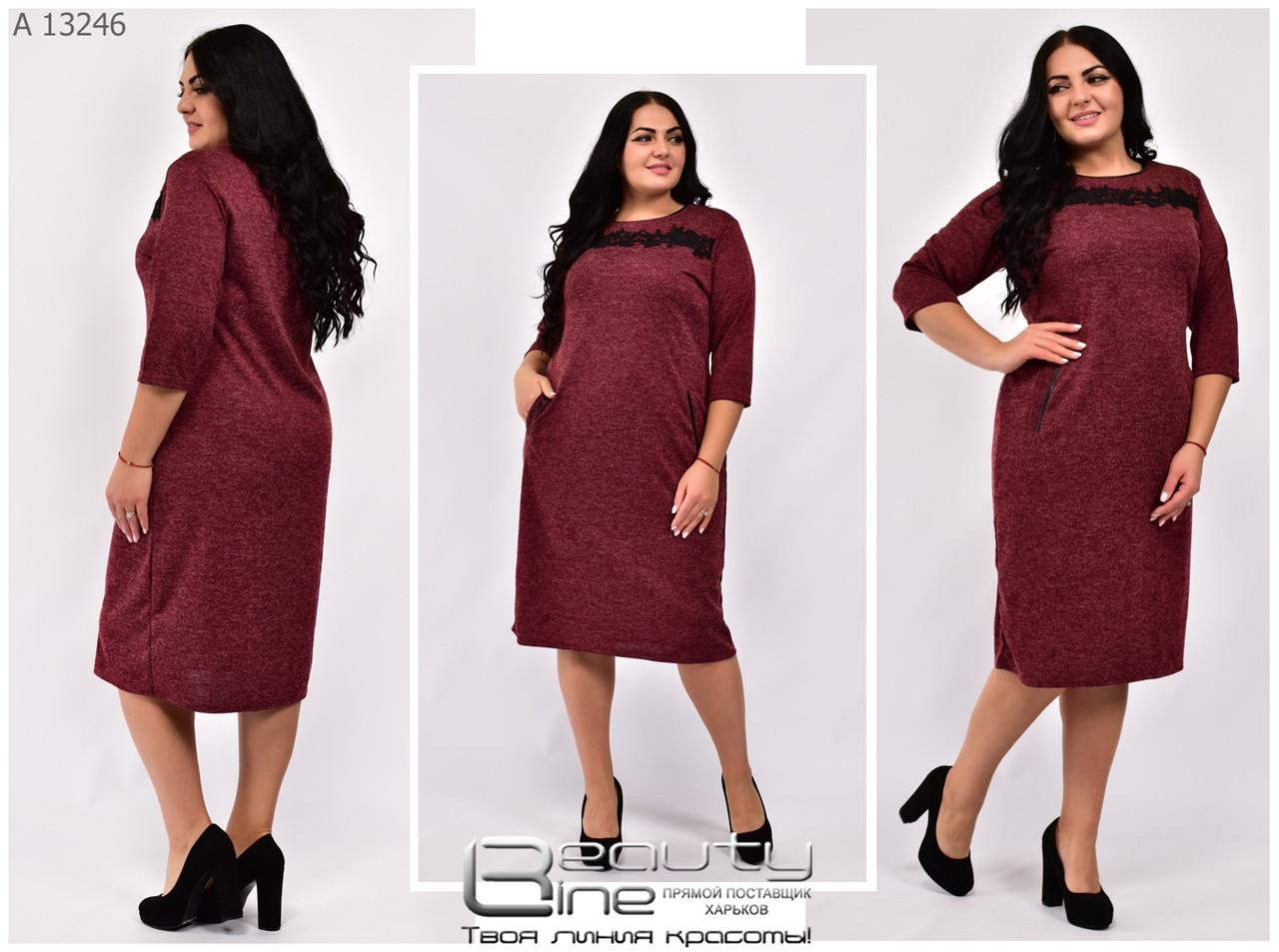Осеннее женское трикотажное платье размеры 50\52\54\56\58