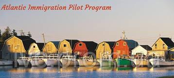 Пилотная иммиграционная программа атлантических провинций Канады, фото 2