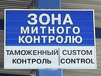 Организуем Импорт - Экспорт «под ключ»