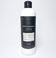 Дегидратор для нігтів F. O. X NANO Dehydrator Nail Prep 550 мл