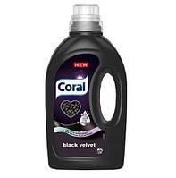 Порошок-гель д/стирки Coral Black Velvet д/черных тканей 1,25л. 26 стирок