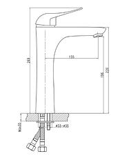 QT Integra CRM 001XL умывальник высокий (k40), фото 2