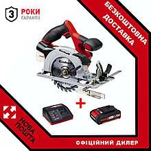 Набір Пила циркулярна Einhell TE-CS 18 Li-Solo + зарядний пристрій і акумулятор 18V 3,0 Ah