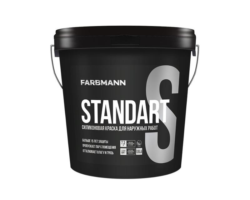 """Фарба силіконізований FARBMANN STANDART S фасадна база """"LA""""-біла 0,9 л"""