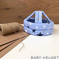 """Детский защитный шлем « голубой карнавал"""""""