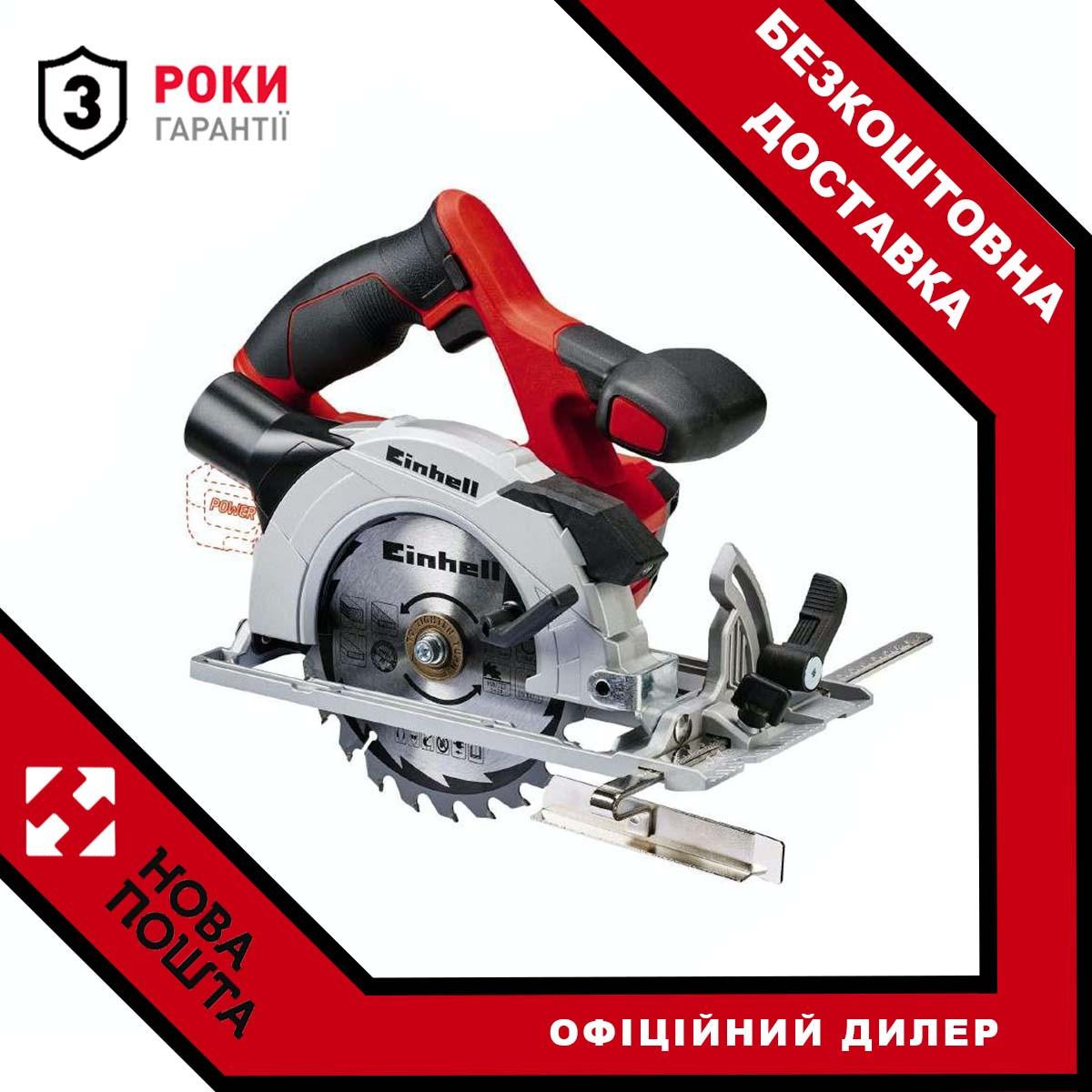Пила циркулярная аккумуляторная Einhell TE-CS 18/150 Li - Solo (4331220)