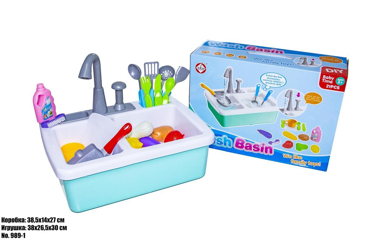 Игрушечная раковина с краном, льется вода! С посудкой и продуктами! 21 предмет