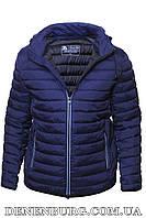 Куртка мужская демисезонная TALIFECK 20-70510 (Z) тёмно-синяя, фото 1