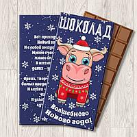 Шоколадка с символом года Быка